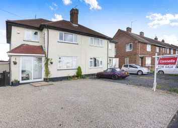Thumbnail 3 bed semi-detached house for sale in School Lane, Bushbury, Wolverhampton