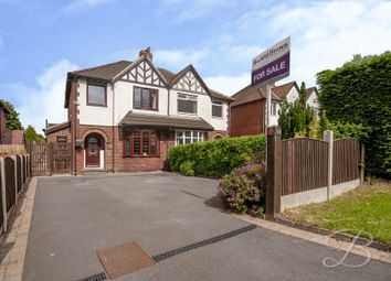 Thumbnail 3 bed semi-detached house for sale in Nottingham Road, Mansfield