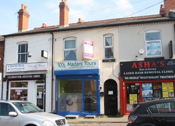 Thumbnail Retail premises to let in Rookery Road, Handsworth