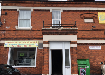 Thumbnail Studio to rent in Grace Road, Leicester