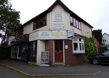Thumbnail 2 bed maisonette to rent in Clarence Road, Sutton Coldfield