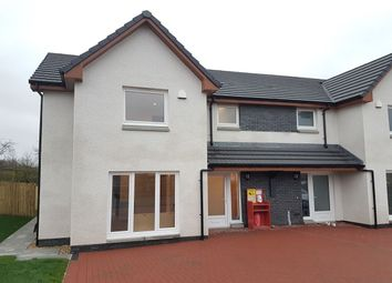 Thumbnail 3 bed semi-detached house for sale in Swansea Lane, Carluke