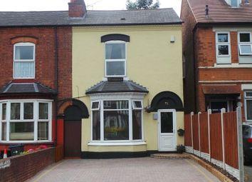 Thumbnail 3 bed end terrace house for sale in Holly Lane, Erdington, Birmingham