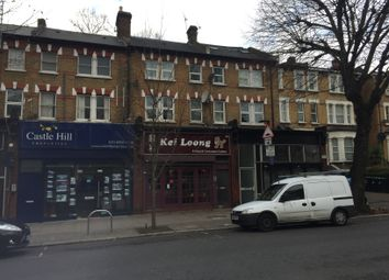 Thumbnail Commercial property to let in The Avenue, London