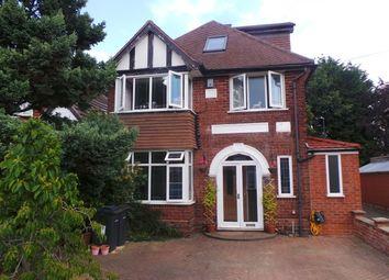 Thumbnail 4 bed detached house for sale in Beeches Drive, Erdington, Birmingham