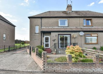 Thumbnail 2 bed semi-detached house for sale in 12 Bower Park, Gateside