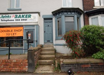 Thumbnail Commercial property to let in Chesterfield Road, Sheffield