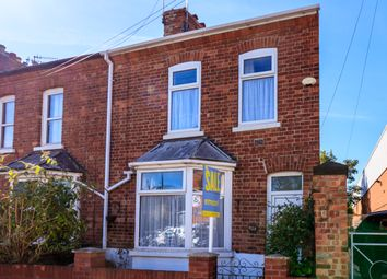 Thumbnail 2 bed end terrace house for sale in Nottingham Road, Nottingham