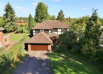 Thumbnail 5 bedroom detached house for sale in Stoneleigh Road, Coventry