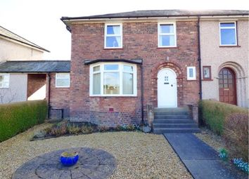Thumbnail 2 bed semi-detached house for sale in Victory Avenue, Gretna, Dumfries And Galloway