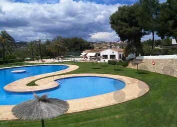 Thumbnail 3 bed terraced house for sale in Alcasar, Moraira, Alicante, Valencia, Spain