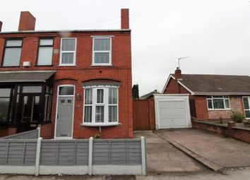 Thumbnail 2 bed semi-detached house for sale in Ashmore Lake Road, Willenhall