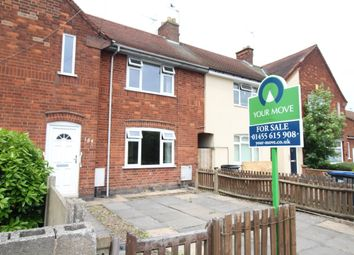2 bed terraced house for sale in Heath Lane, Earl Shilton, Leicester LE9