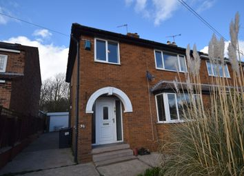 Thumbnail 3 bed semi-detached house for sale in Micklebring Lane, Braithwell, Rotherham