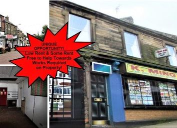 Thumbnail Retail premises to let in High Street, Felling, Gateshead