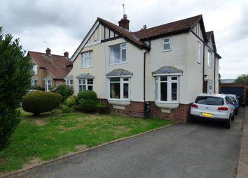 Thumbnail Semi-detached house for sale in Ash Grove, Allington, Maidstone, Kent