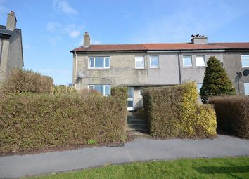 Thumbnail 3 bed end terrace house for sale in Fairfield Gardens, Kilcreggan, Helensburgh
