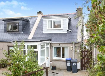 Thumbnail 2 bed end terrace house for sale in Buchan Street, Macduff, Aberdeenshire