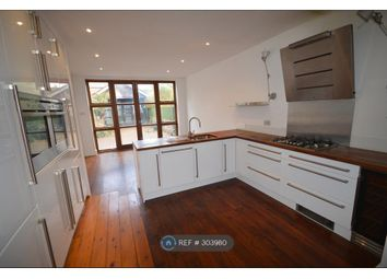 Thumbnail 4 bed terraced house to rent in Severn Grove, Cardiff