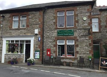 Thumbnail Retail premises for sale in Austwick, Lancaster