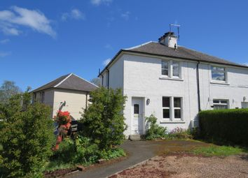 Thumbnail 2 bed semi-detached house for sale in Underwood Road, Cambusbarron, Stirling
