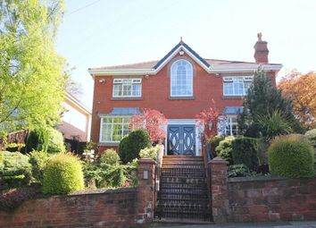 Thumbnail 5 bed detached house for sale in Woolton Hill Road, Woolton, Liverpool