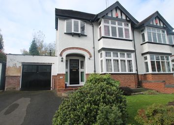 Thumbnail 3 bed semi-detached house to rent in Gervase Drive, Dudley