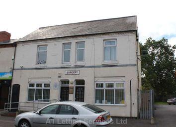 Thumbnail 1 bedroom flat to rent in Cotterills Lane, Saltley, Birmingham