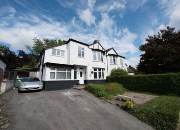 Thumbnail 4 bed semi-detached house for sale in Overbrook Drive, Prestwich, Manchester