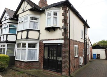 Thumbnail 3 bed semi-detached house for sale in Fairfax Avenue, Hull
