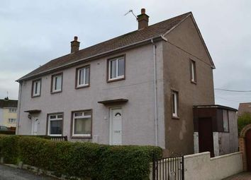 Thumbnail 2 bed property for sale in 17 Pirnmill Road, Saltcoats