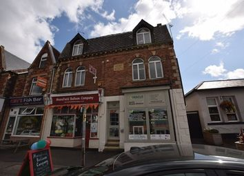 Thumbnail Commercial property to let in The Villas, Eakring Road, Mansfield