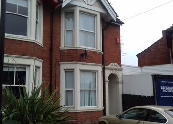 Thumbnail 4 bedroom end terrace house to rent in Earlsdon Avenue North, Earlsdon, Coventry