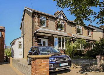 Thumbnail 2 bed semi-detached house for sale in Halifax Road, Brierfield, Lancashire