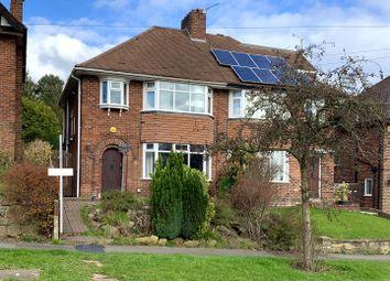 3 bed semi-detached house for sale in Hillsway, Littleover Village, Derby DE23