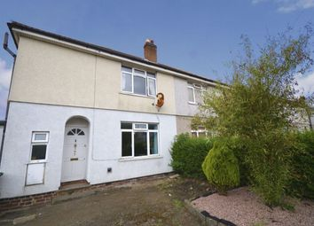 Thumbnail 4 bed semi-detached house for sale in Oversetts Road, Newhall, Swadlincote
