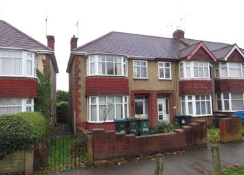 3 bed end terrace house for sale in Ansty Road, Wyken, Coventry CV2