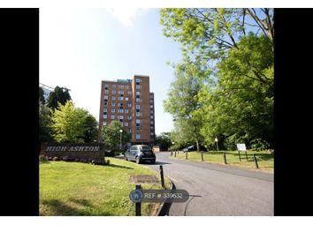 Thumbnail 2 bed flat to rent in High Ashton, Kingston Upon Thames