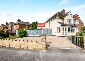 Thumbnail 2 bedroom semi-detached house for sale in Oak Crescent, Walsall