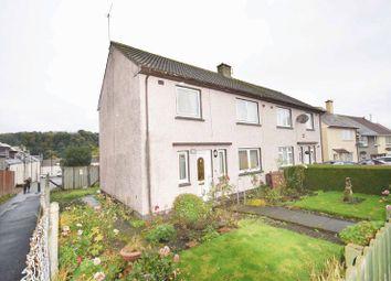 Thumbnail 3 bed terraced house for sale in Bruce Avenue, Dundonald, Kilmarnock