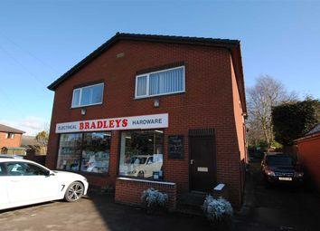 Thumbnail 3 bed flat to rent in Bradleys Electrical, Skatepool, Pilling