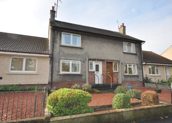 Thumbnail 2 bed terraced house for sale in 3 Linfern Road, Dailly