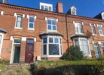 Thumbnail 3 bed terraced house to rent in George Road, Erdington, Birmingham