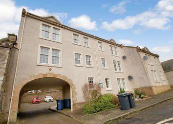 Thumbnail 2 bedroom flat for sale in Broomgate, Lanark