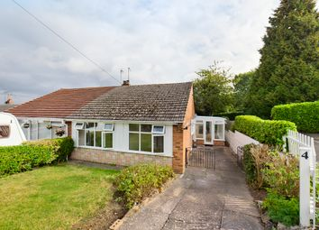 Thumbnail 2 bed semi-detached bungalow for sale in White Heart Close, Bewdley