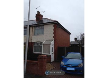 Thumbnail 2 bedroom end terrace house to rent in Aldwych Ave, Blackpool