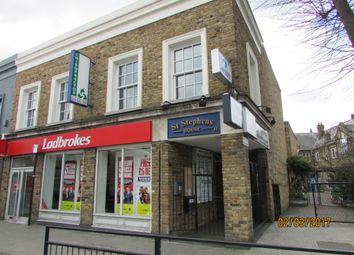 Thumbnail Office to let in Uxbridge Road, Shepherd's Bush