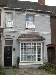 Thumbnail 3 bed terraced house to rent in Hillaries Road, Erdington