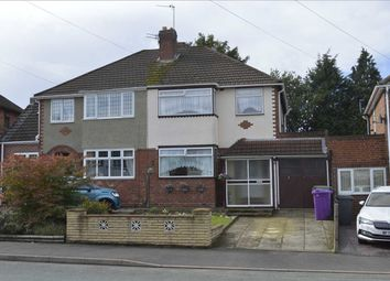 Thumbnail 3 bed semi-detached house for sale in Fairview Grove, Wednesfield, Wednesfield