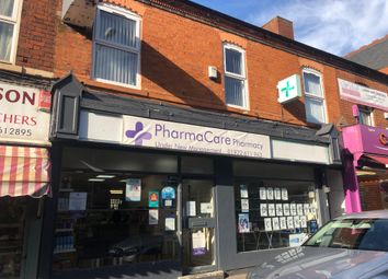 Thumbnail Retail premises to let in Caldmore Green, Walsall